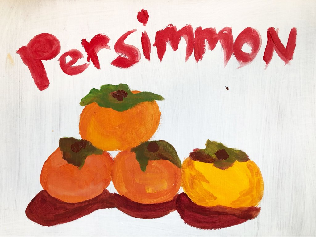 Acrylic painting of 4 persimmons